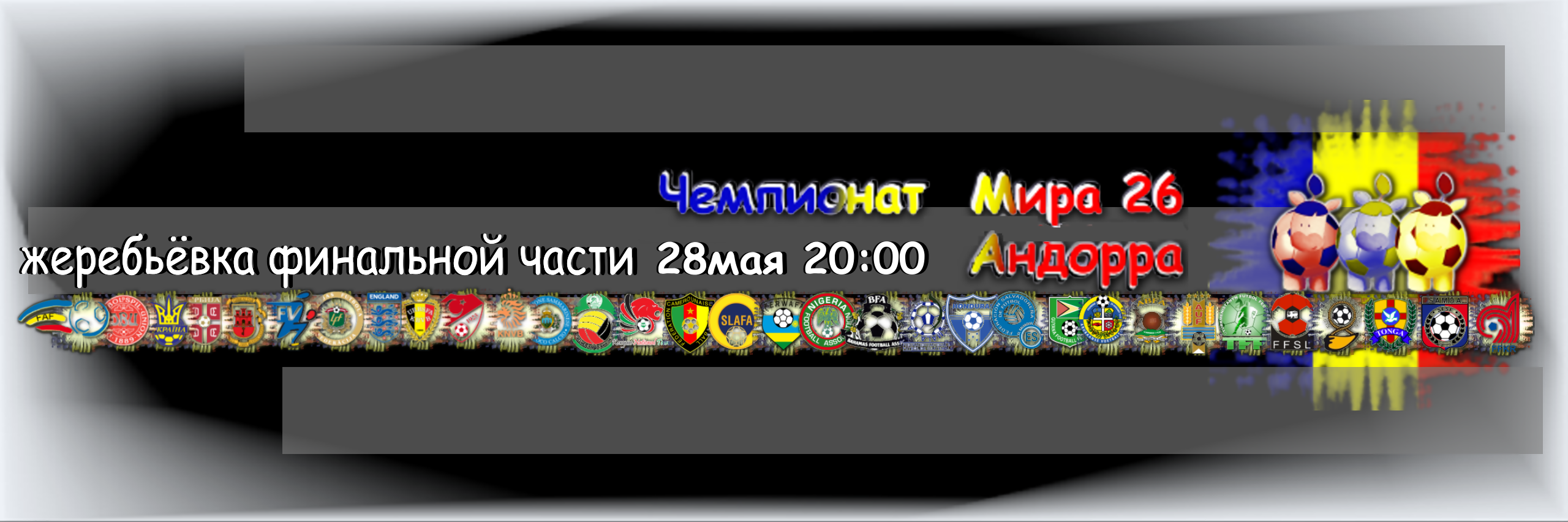 butsa.ru