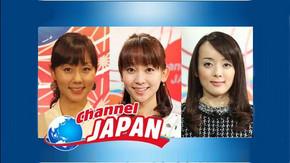 Channel JAPAN #17