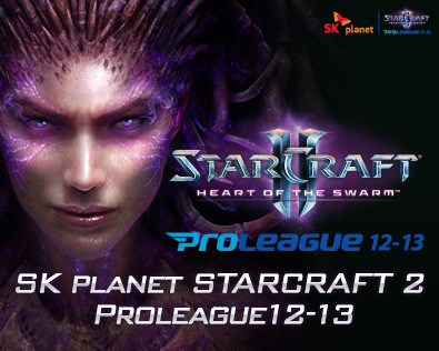 Starcraft Pro League Season 2 Opening Match