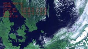 温室効果ガス観測技術衛星「いぶき(GOSAT)」
