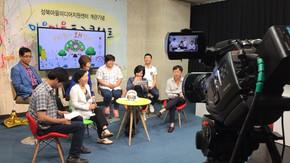 성북마을미디어TV