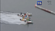 Boat racing from Japan