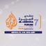 The Sixth Al Jazeera Forum