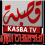 webcam Kasba tv