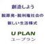 U_PLAN