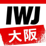IWJ_OSAKA