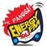 EnergyFM Naga