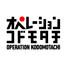 OPK_keiki22 は録画されました2013/03/05 1:01 JST