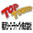 TOPTOWER Live