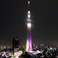LIVE(SKYTREE from SEKIMA)