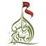 المجلس الحسيني - ليلة التاسع محرم ١٤٣٥ هـ