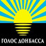 Golos Donbassa recorded live on 08.07.14 at 09:57 GMT+