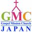 福音宣教教会