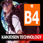 Kanjosen_Technology