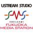FMSオフィシャルTV