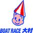 10/5GII第16回モーターボート誕生祭4R