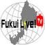 fukui-live-tv