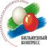 "Russia Open ""Dynamic-Weekend""  7 tour"