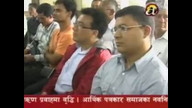 Nepali News August 07 - www.canadanepal.net