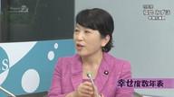 みわちゃんねる 突撃永田町!!第203回目のゲストは、社民党  福島 みずほ 参議院議員です。