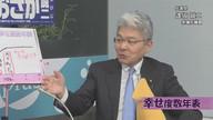 みわちゃんねる 突撃永田町!!第204回目のゲストは、民進党  逢坂 誠二 衆議院議員です。