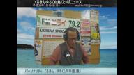 平成29年3月16日(日)くるきんゆちくぬ島くとぅばニュース