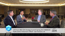 Bruce Tyler, IBM & Fawad Butt, Kaiser Permanente | IBM CDO Strategy Summit 2017