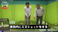 第110回佐久間馨のSメソッドゴルフ言いたい放題