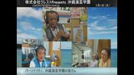 H29.4.19(水) 沖縄演芸学園ぬ語やびら島言葉