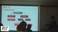 2017/04/20緊急学習会!種子法廃止で 日本の農と食はどうなる?/久野秀二 京大教授が講演