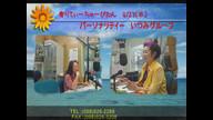 平成29年4月23日(日)寄りてぃーちゃーびたん