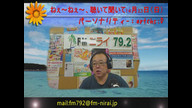 平成29年4月23日(日)ねぇ~ねぇ~、聴いて聞いて!