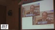 2017/05/12講演会「共謀罪のリアル」―講師:小口幸人弁護士(沖縄弁護士会)、亀石倫子弁護士(大阪弁護士会)