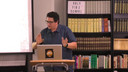 06 - The Roots of Preaching (Ministering the Word like Jesus PM201)