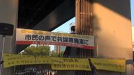 2017/05/19「STOP共謀罪 STOP安倍政治!5・19安倍内閣の暴走を止めよう!集会&デモ」