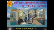 平成29年5月21日(日)ねぇ~ねぇ~、聴いて聞いて!