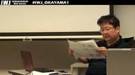 津田敏秀教授講演「福島原発事故による地域住民の健康」 ②2017.5.20