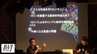 2017/06/03今、大阪から「経済」の話をしよう~成長と分配は両立するのか~