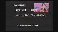 音声のみ 女神ちゃんねる  菊池飛鳥 ゲスト NPO法人 Pista 恩田泰光さん