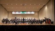 第8回伊勢原吹奏楽フェス⑧東海大学吹奏楽研究会