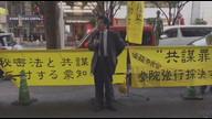 2017/06/13 安倍内閣の暴走を止めよう共同行動 名古屋栄メルサ前街宣