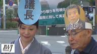 2017/06/27コッカイオンドク!小原さんと京都タワーの下で