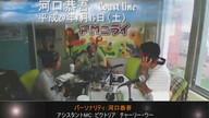 河口恭吾のcoastline H29.7.15(土)