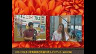 H29.7/20幸地和秋と民謡を考えよう!!ゲスト:MAHOMI