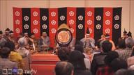 平成29年 荘内神社 観月祭 @鶴岡街宿 on TairTV #38