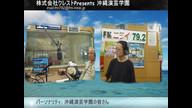 H29.11.22(水) 沖縄演芸学園ぬ語やびら島言葉(前半)