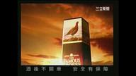 台灣玉山網路電視台-三立大話新聞 11/23/10 07:55AM