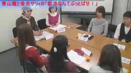 青山龍と金光サリィの「就活なんてぶっとばせ!」(前編)