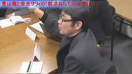 青山龍と金光サリィの「就活なんてぶっとばせ!」 (中編)