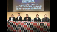 USTREAM@NJPW 12/13/10 10:59PM